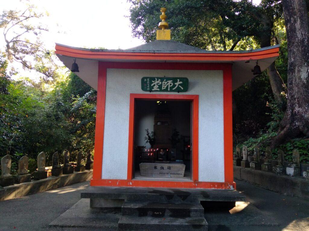 大師堂|平等寺|遊び場北九